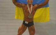 Horho_Vladimir_gold