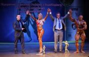 UBPF-2013-krukovskaya-anna_4