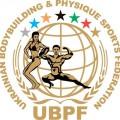 ubpf_logo