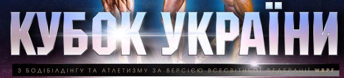 kubok_2018_results