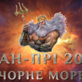 g-prix_Kherson_2021